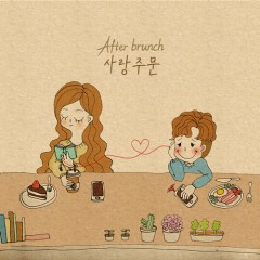 Buy Love - After Brunch