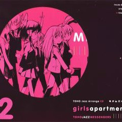 girls apartment 2
