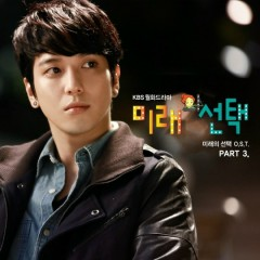 The Future Choice OST Part.3 - Melody Day