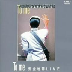 Anzen Chitai LIVE (CD2)