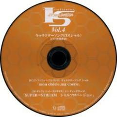 Infinite Stratos Character CD Vol4 - Charles