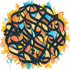 All The Beauty In This Whole Life - Brother Ali