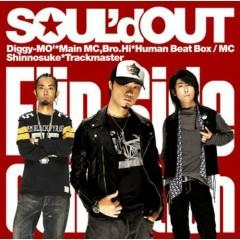 Flip Side Collection - Soul'd Out