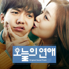 Love Forecast OST