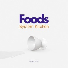 foods & System kitchen - group_inou
