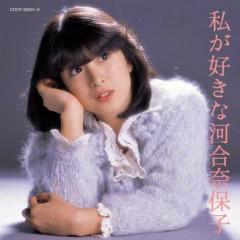 Watashi ga Suki na Kawai Naoko CD1