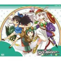 Famison 8BIT☆iDOLM@STER BEST ALBUM (CD1)