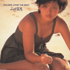 GOLDEN J-POP - THE BEST (CD2)