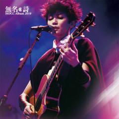 无名·诗 Live (Disc 2) / Thơ, Không Tên - Hà Vận Thi