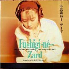 不思議ね… / Fushigi ne...
