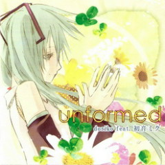 unformed - doriko