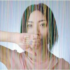 More Than Words - Maaya Sakamoto