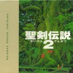 Seiken Densetsu 2 Original Sound Version CD2