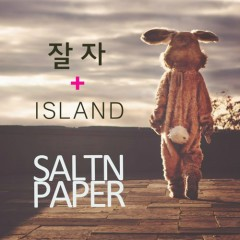 Good Night + Island - Saltnpaper
