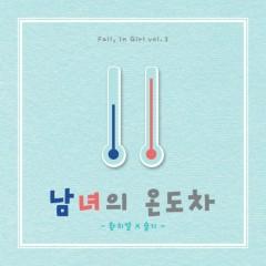 Fall, In Girl Vol.3 (Single) - Hwang Chi Yeol, Seulgi