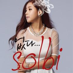 Gone - Solbi