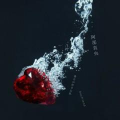 Anata ga Sukina Watashi / boyfriend - Mao Abe