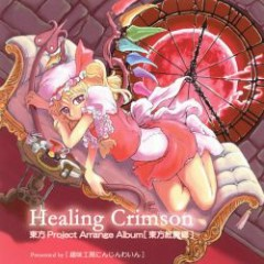 Healing Crimson