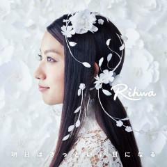 明日はきっといい日になる (Ashita wa Kitto Iihi ni Naru) - Rihwa