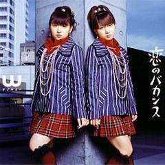 Koi no Vacance - W (Double You)