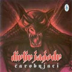 Carobnjaci - Divlje Jagode