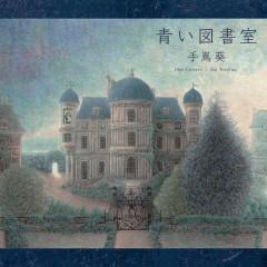 Blue Library - Teshima Aoi