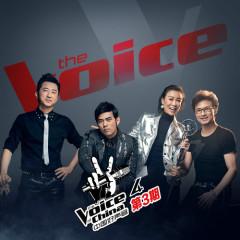 中国好声音第四季 第3期 / The Voice of China SS4 - Chap 3