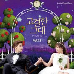 Noble, My Love OST Part.3