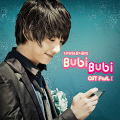 Bubi Bubi OST Part.I