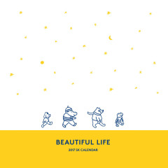 Beautiful Life (Single) - J Rabbit