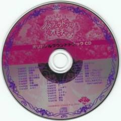 Nosferatu no Omocha☆彡 Original Soundtrack
