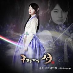 Gu Family Book OST Part.5