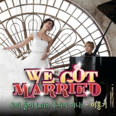 We Got Married OST Part.8 - Lee Hong Ki