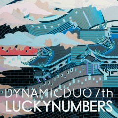Luckynumbers - Dynamic Duo