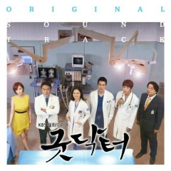 Good Doctor OST