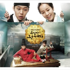 Rooftop Prince OST Vol.1