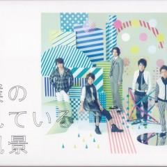 Boku no Miteiru Fuukei CD2 - Arashi