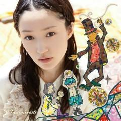 Paxmaveiti - Yuuko Ando