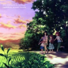 Nonnon Biyori Repeat Original Sound Track CD2