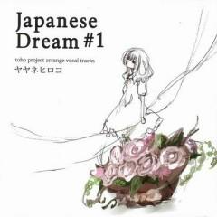 Japanese Dream #1 - Lunatico