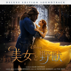 Beauty and the Beast Original Soundtrack (Deluxe Edition Japan Version)