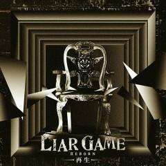 LIAR GAME - Saisei - Original Soundtrack  - Yasutaka Nakata (Capsule)