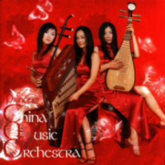Ayumi Hamasaki Songs Meet Princess China Music Orchestra - Princess China Music Orchestra