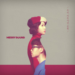 Our Favorite Park (Single) - Merry Round