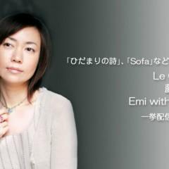 My special Thanks - Emi Fujita