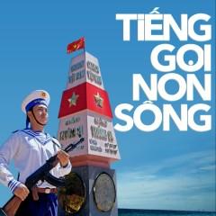 Tiếng Gọi Non Sông - Nguyễn Phi Hùng,Various Artists