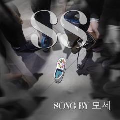 SS (Single)