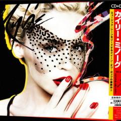 X (Japanese Edition)