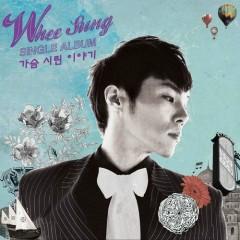 Heart Aching Story - Wheesung