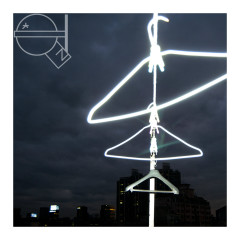 A Night With Stars In The Sky (Single)